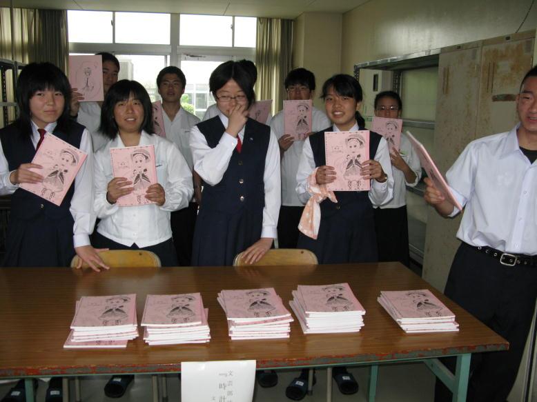 豊野高等学校制服画像