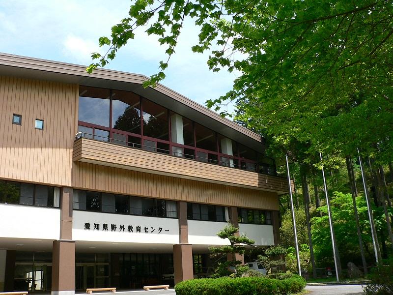 愛知県生涯学習情報提供システム...